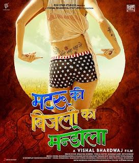 Matru ki Bijlee ka Mandola (2013) DVDRip Watch online