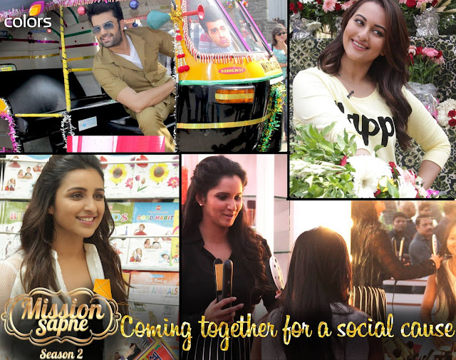 'Mission Sapne Season-2' 2016 on Colors Tv Show Wiki Plot,StarCast,Promo,Timing,Pics,Title Song