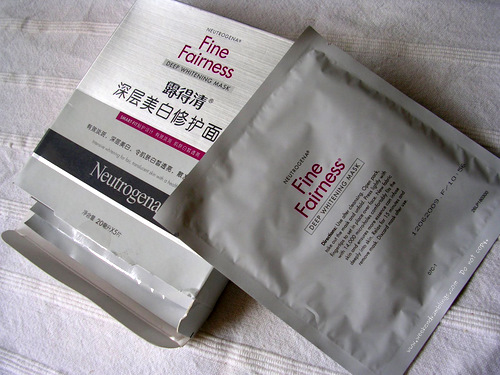 Neutrogena Fine Fairness Skin Deep Whitening Sheet Face Mask Reviews Ingredients