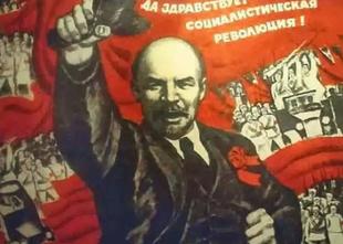 Вождь революции 1917 года Владимир Ильич Ленин