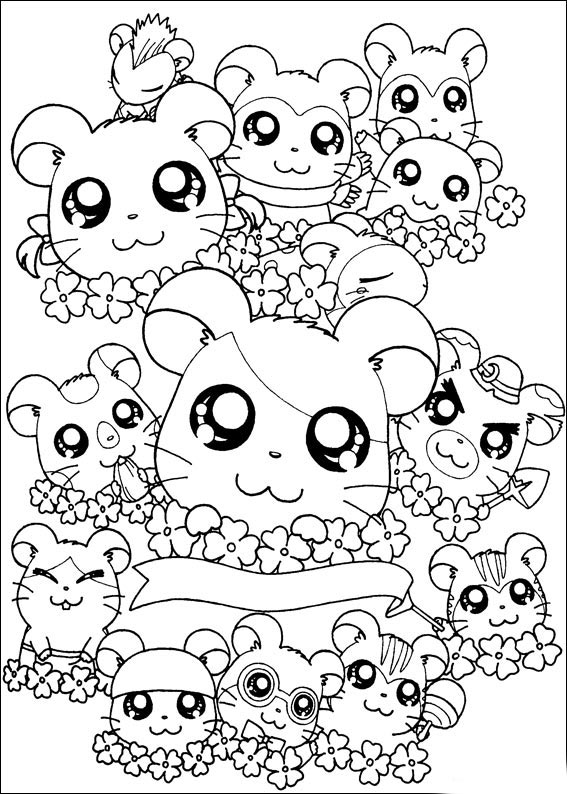Cute Animal Colouring In Pages : Hamtaro cute animals coloring pages