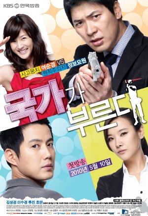 Cô Cảnh Sát Đào Hoa - Call Of The Country (2010) - HTV7 Thuyết Minh - (16/16)