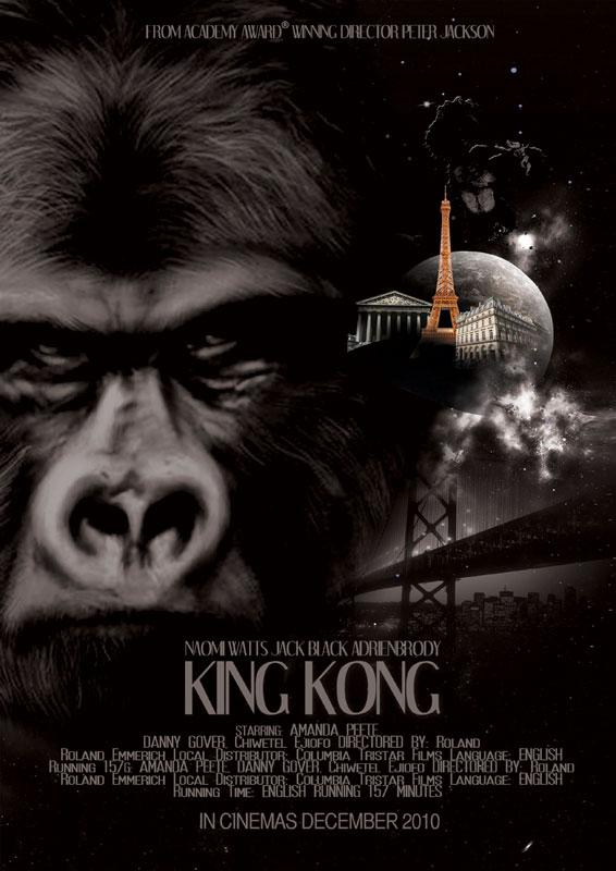 Discover nyp leon yeo designer creator winner - King kong design ...