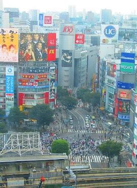 ❤ 日本 / Japón / Japan ❤