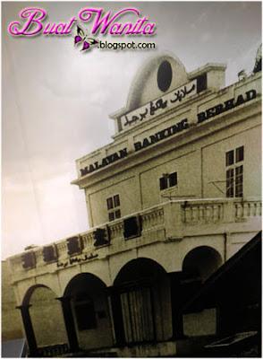 Tempat Menarik Di Terengganu Muzium Kemaman. Tempat Best Di Terengganu Malaysia Muzium Kemaman