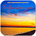 Τεθλασμένη Ζωή, Άννα Δεληγιάννη-Τσιουλπά (Android Book by Automon)