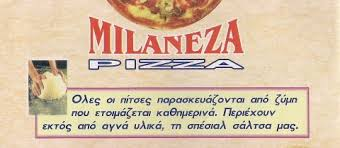 MILANEZA PIZZA
