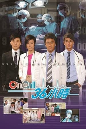 Cuộc Gọi 36 Tiểu Thời - The Hippocratic Crush (2012)