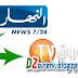 مسلسل انتقال الاعلاميين من قناة النهار الى قناة الشروق مزال متواصلا.
