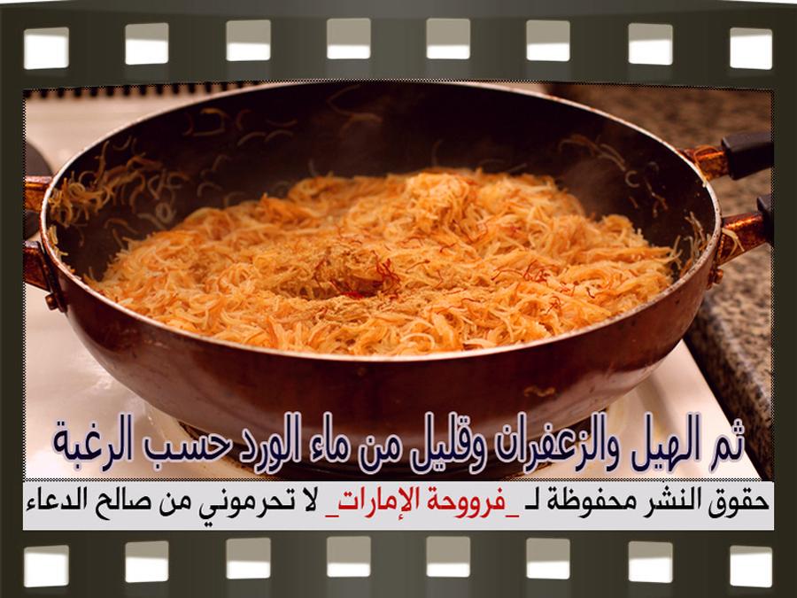 http://1.bp.blogspot.com/-uMTaueF0znQ/VbDXArAX3jI/AAAAAAAATeg/bo1WXuoebs8/s1600/12.jpg
