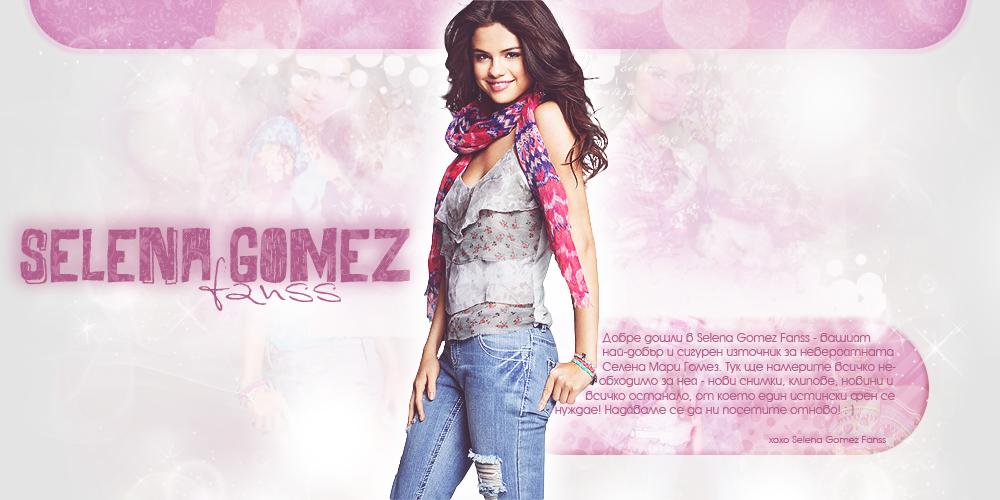 Selena Gomez Fanss