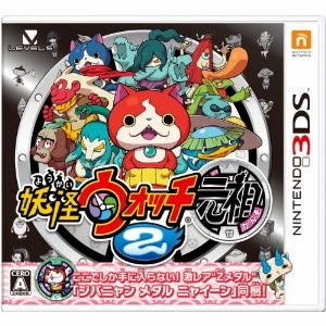 [3DS] Youkai Watch 2 Ganso [妖怪ウォッチ2 元祖 ] (JPN) 3DS Download
