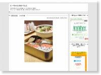 http://blog.goo.ne.jp/jj_009