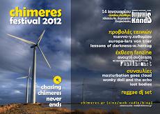 Chimeres Festival 2012 14 Ιανουαρίου