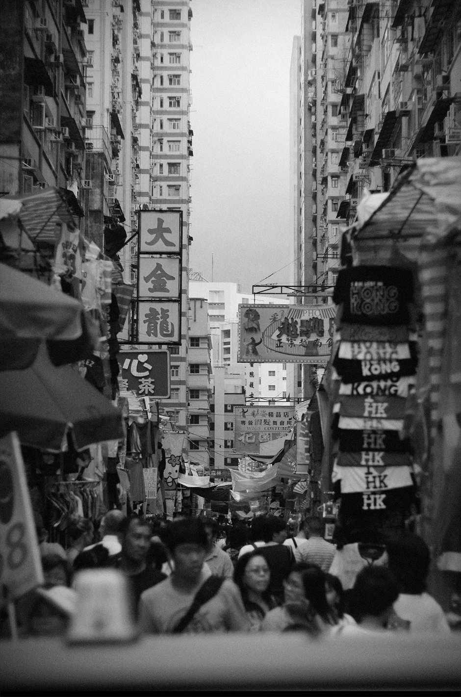 Street - Hongkong - Travel - Photography - Asian - City