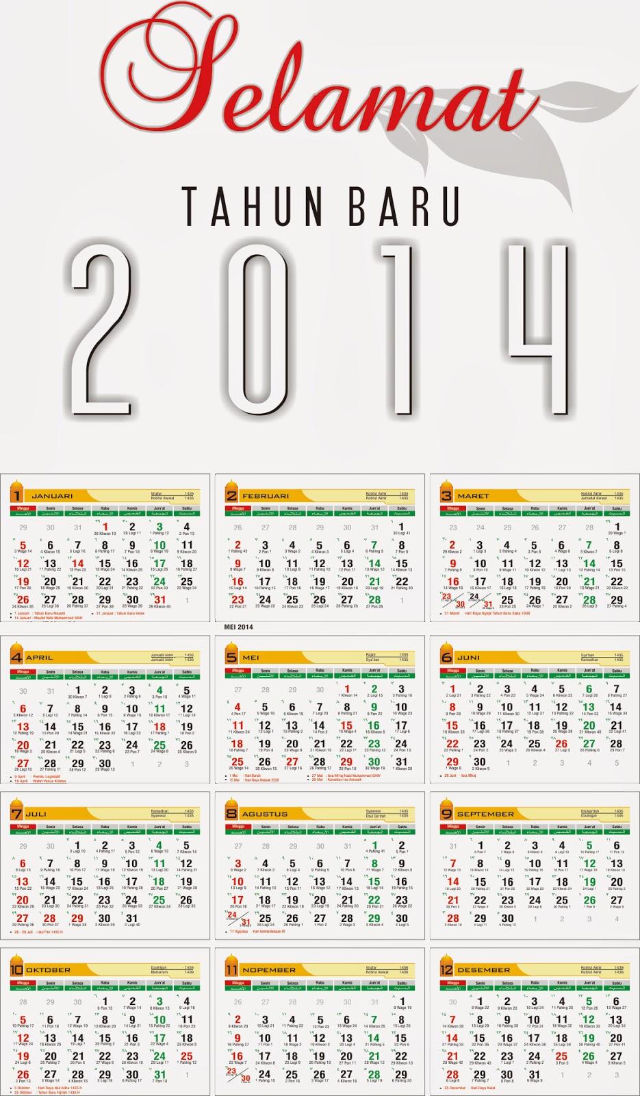 """Search Results for """"Tanggalan Jawa 2014"""" – Calendar 2015"""