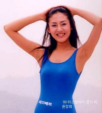 Miss korea nude photo remarkable