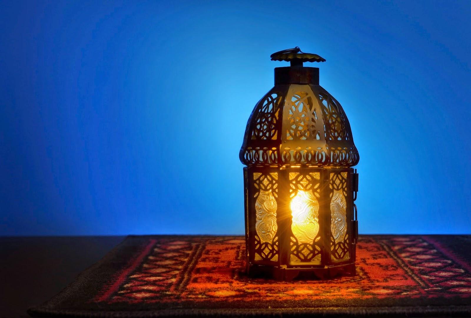 ramazan cover photo