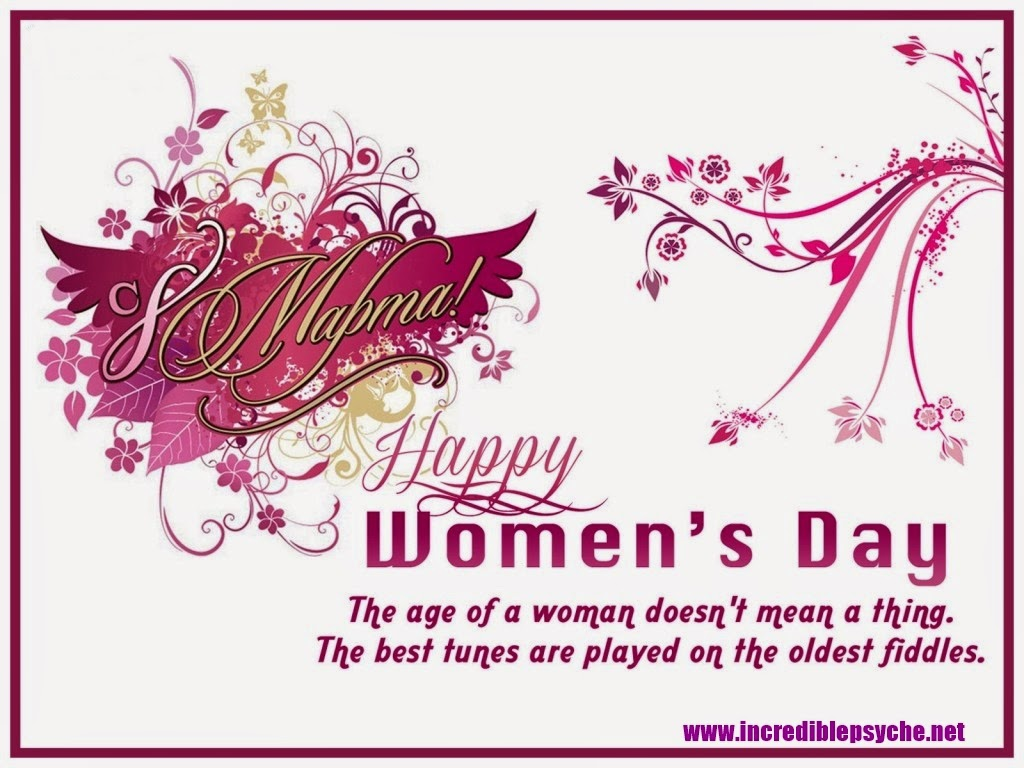 international women's day aunty greetings