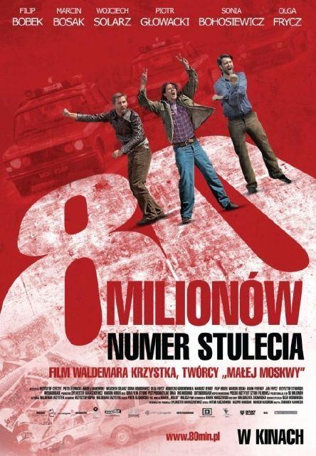 80 Million (2011)
