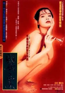 The Sichuan Concubines (1994)