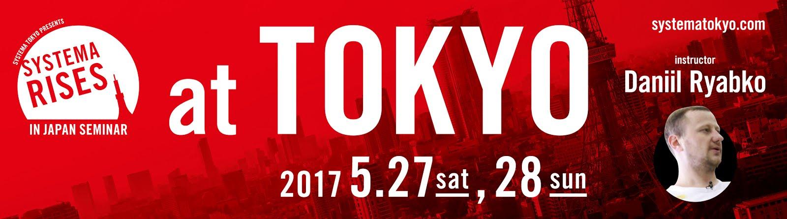 ダニール・リャブコ東京セミナー受付開始!