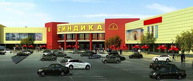 МТВК «Синдика» (бывший строительный рынок «Синдика-О»)