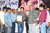 Nuvvala Nenila audio launch-thumbnail-5