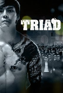 Triad (2012)