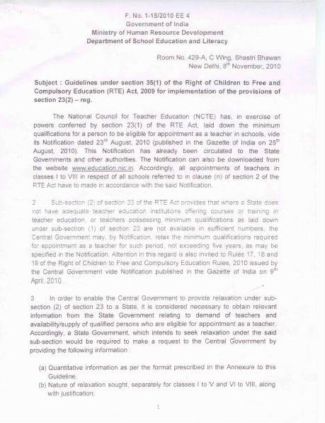 Join Uttar Pradesh Teacher Eligibility Test News