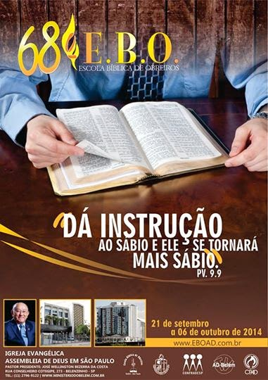Escola Biblica do Belem