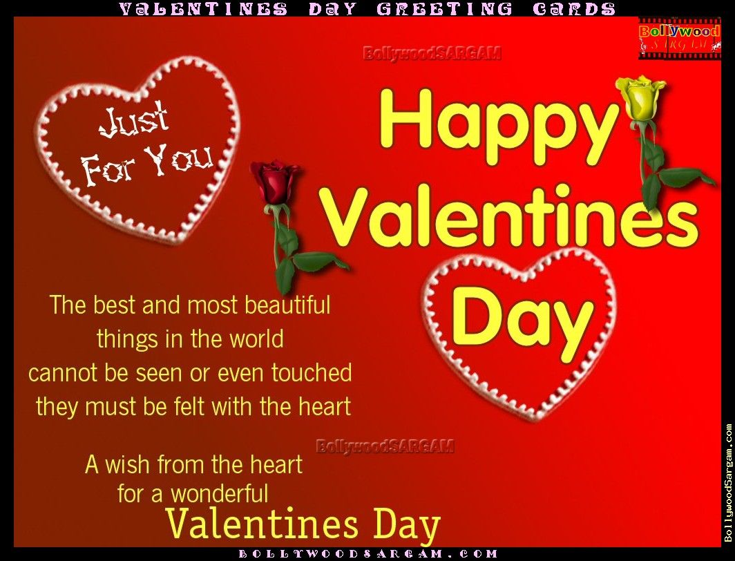 Valentines Day Quote Card Happy valentines day sms messages