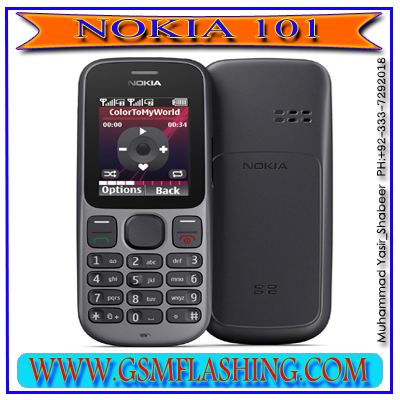 Nokia 6120 classic Softwares Update Free Download 2020