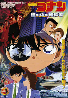 Download Detective Conan Movie 4 Subtitle Indonesia
