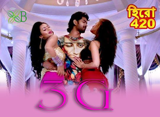 3G, Three G, Hero 420, Om, Riya Sen