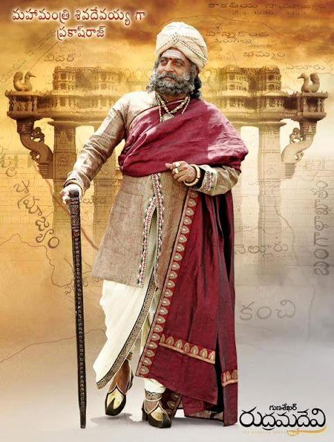 Rudramadevi movie posters,Prakash Raj Rudramadevi Posters,Rudramadevi Wallpapers,Rudramadevi images,Rudramadevi Telugucinemas.in