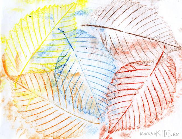 с помощью листа дерева рисунок