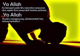 Bulan ramadhan, Amalan Bulan Ramadhan
