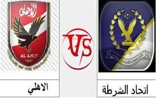 Al Ahly  vs  Ethad El-Shorta