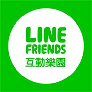 2014 LINE台中互動展
