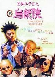 Tân Ô Long Viện 2 - Thiếu Lâm Tiểu Tử 2