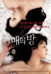 Sisters Room (2015)