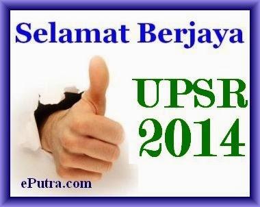 UPSR 2014