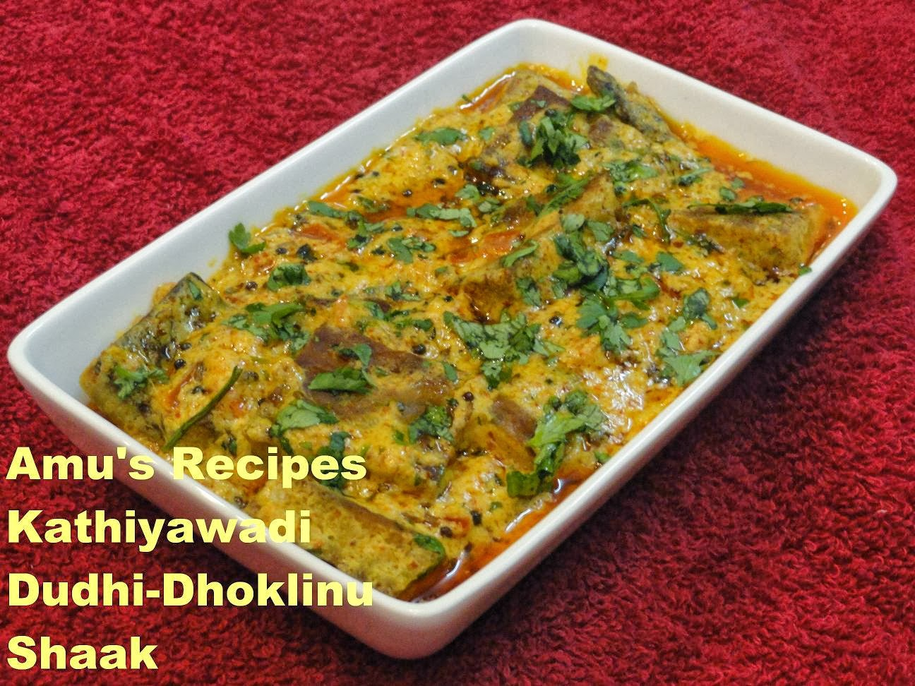 Amus recipes kathiyawadi dudhi dhoklinu shaak forumfinder Image collections