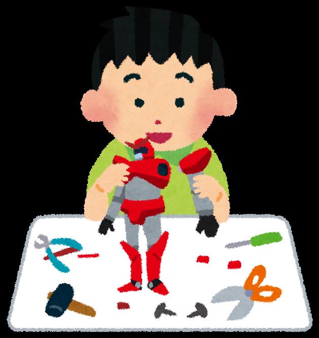 プラモデルを作っている男の子 ... : アルファベットの : すべての講義