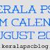 Kerala PSC Exam Calendar August 2014