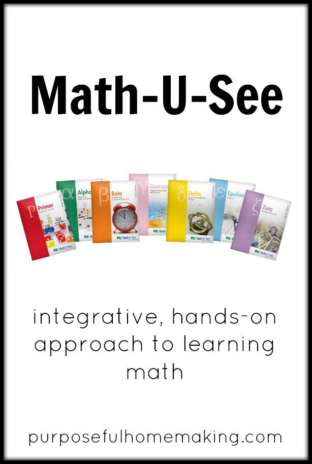 Math U See 8
