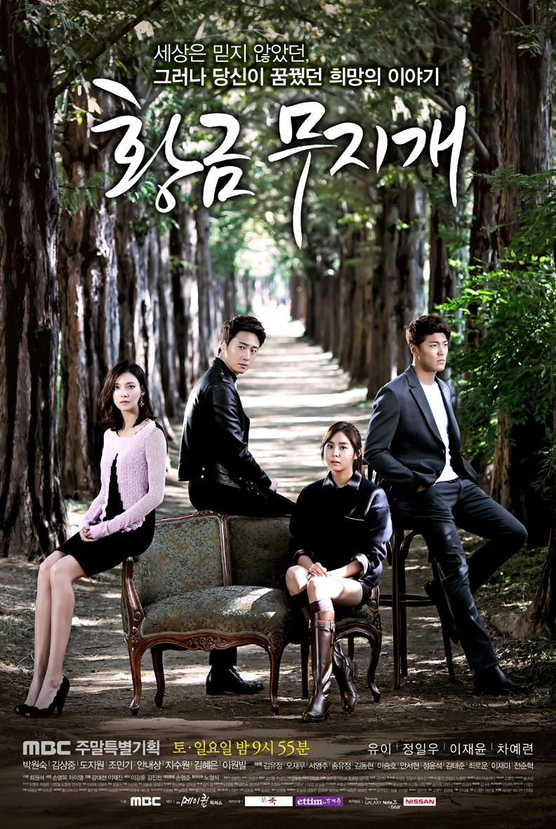 "Golden+Rainbow 2 Sinopsis Drama Korea ""Golden Rainbow"""
