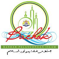 Jawatan Kosong Sambilan di Majlis Daerah Bachok (MD Bachok)