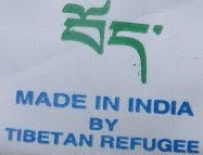 Look out for our Made by Tibetan Refugees label